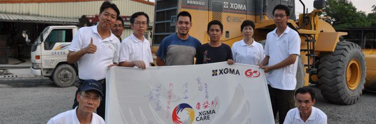 Visita do XGMA CARE em Taiwan